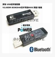 Logitech MX5000/mx5500/dinovo mini/edge revolution  Mouse Receiver