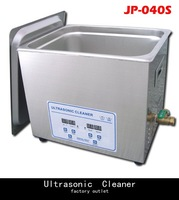 Free shipping!! 10.8L--Skymen digital ultrasonic cleaner