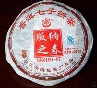 357g,chi tse pu erh Ripe beeng tea,Yunnan cooked cake free shipping