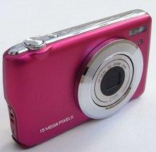 5x optical zoom digital camera promotion