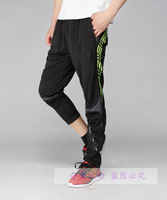 Autumn thin quick-drying soccer training pants legs slim pants breathable sports track pants ride pants male trousers