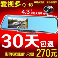 CAR Camera Recorder DVR With Rear Camera Precarious q-18 driving video registerator recorder 170 wide-angle hd pixels 4.3 screen