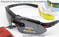 Riding cycling  polarized outdoor sports eyewear goggle,myopia nearsighted hyperopia farsighted  lens optional
