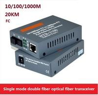 KU-B-GM-03 20KM single mode fiber optical transceiver dual Gigabit