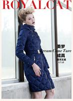 Italy Royal Cat 2014 Fashion New Design Velvet Beading Medium-long Slim Belt Female Down Coat S-XXL-sz-8150
