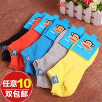 10 pairs of lovers socks cotton socks male 100% cotton men's socks cute cartoon socks