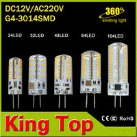 SMD 3014 G4 3W 4W 5W 6W LED Crystal lamp light DC 12V / AC 220V Silicone Body LED Bulb Chandelier 24LED,32LED,48LED,64LEDs10pcs
