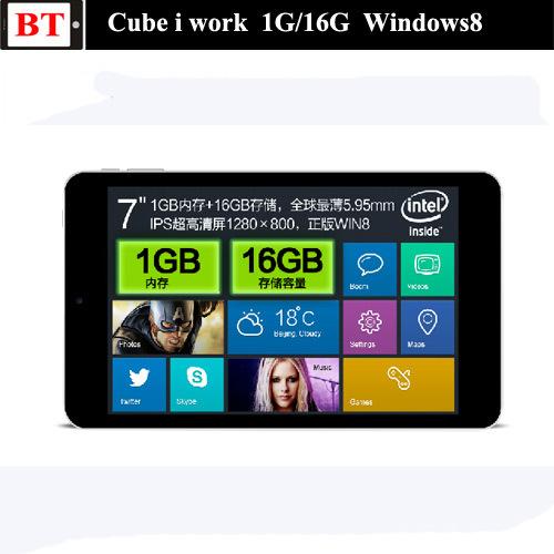 its size, the cube iwork7 u67gt windows 8 1 tablet pc 7 inch 1280x800 ips 16gb bluetooth subject: