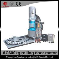 600kg-1P electric roller shutter motor