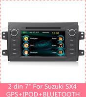 7 inch touch screen 2 din car vehicle gps navigation automotivo mp3 player dvd player gps Navigation For Suzuki SX4 C7074SS