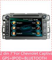 7 inch car vehicle truck gps navigation navitel touch screen 2 din car dvd player gps For Chevrolet Captiva glonass C7045CC