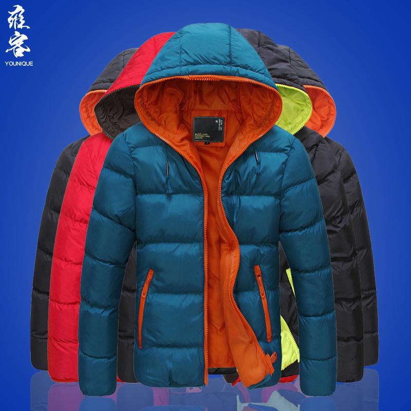 2014 new men s winter clothes multicolor feather padded cotton jacket Korean men s coat wholesale