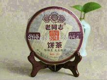 Pu'er ripe tea 2012 Lao Tong Zhi 121-908 shou tea 200g !