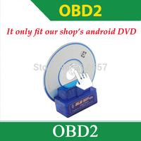 Mini Bluetooth OBD II V2.1 Works On Android DVD