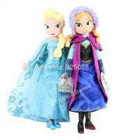 Retail 2PCS/Set 50cm Frozen Plush Doll Toys 2014 New Princess Elsa Plush And Anna Plush Doll Brinquedos Kids Dolls For Girls