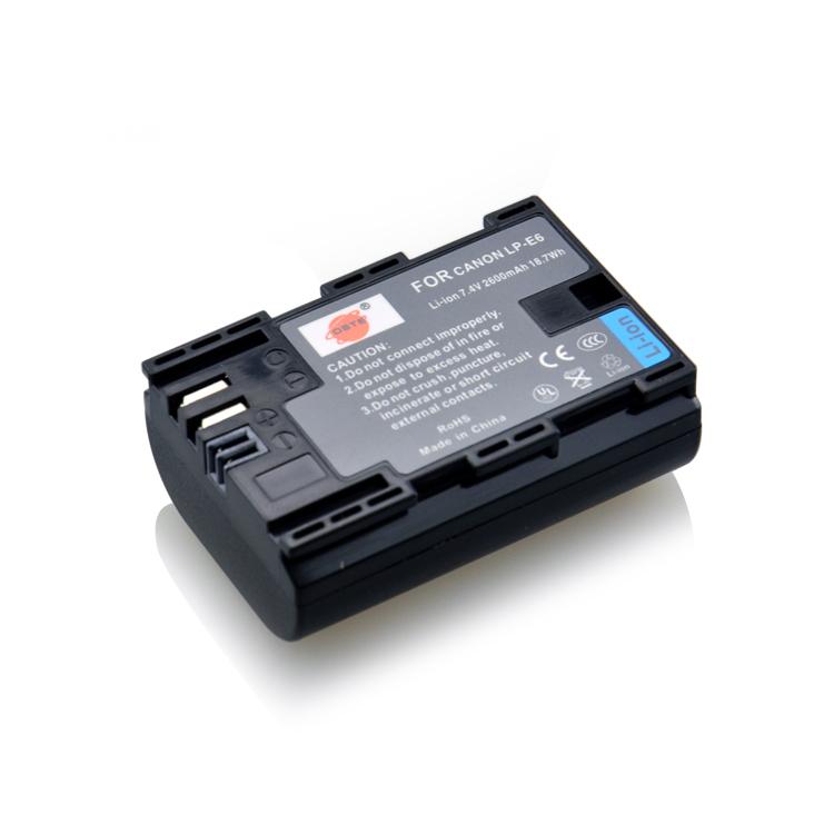 Аккумуляторная батарея DSTE 2600mAh