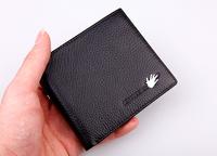 Korean high-grade leather wallet Yiwu wholesale short wallet the man Qian Baonan Slim Wallet