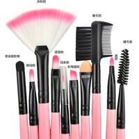 High Quality 24 Makeup Brush Set Tools Make-up Toiletry Kit Wool Brand