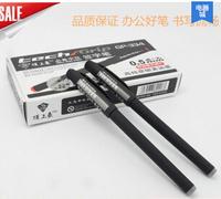 Unisex pen unisex pen pen for gp - 334 advertising pen 12pieces