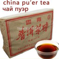 sale Free Shipping  from 2002 years old pu er tea health care Puer tea weight lose pu erh decompress pu'er brick Puerh the tea