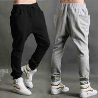 2014 Men Spring Autumn Sportswear Fashion Brand Full Trousers Casual Sports Pants Men's Joggers Outdoors Sweatpants