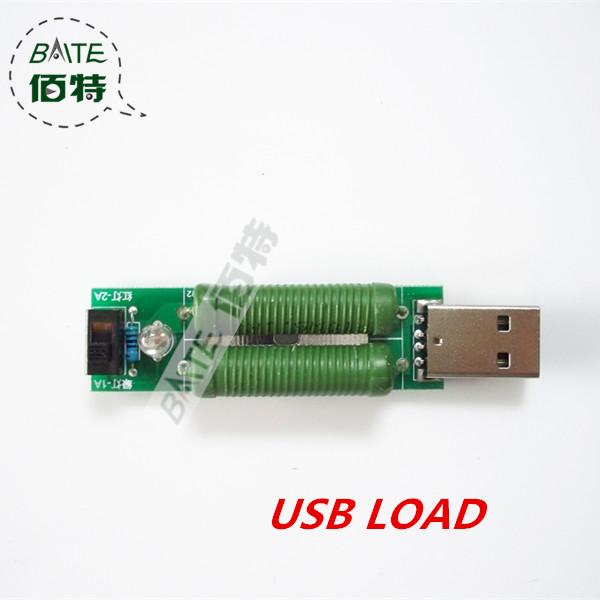 Резистор Baite USB /2a/1A