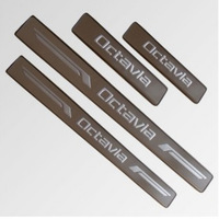 2015 Skoda Octavia A7 accessories stainless steel  door sill scuff plate welcome pedal threshold 4pcs