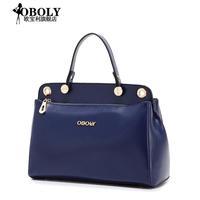 Ladies winter fashion female bag 2014 new laptop Messenger bag baodan shoulder diagonal small bags women bags