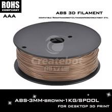 New 2015 brown color 3d nozzle 3mm abs filament pva filament printer  3d parts for createbot,makerbot,reprap etc impresora 3d
