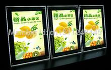 Special spike 23X 29CM Pure Acrylic Crystal LED Light Box(China (Mainland))