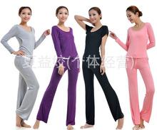 2014  Hot Sale women's sports long/Short sleeve length pants Comfort Fashion  yoga  crane sports clothes female free shipping