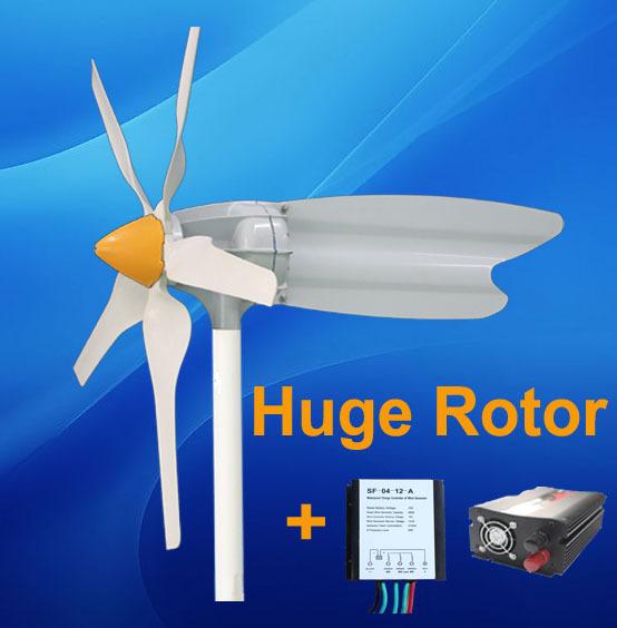 12V/24V home use 400w Wind Turbine Generator; 300W Charger Controller; 300w wind turbine generator inverter(China (Mainland))