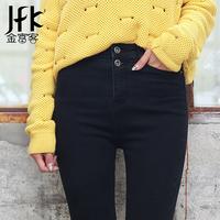 Autumn plus size high waist elastic buttons pencil slim black jeans female trousers women pants