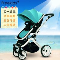 Freekids  Europe two-way four wheel stroller high landscape lying ultra portable folding stroller