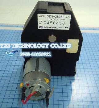 Number 7 Dc Gear Motor 385 Intelligence Car Motor 6v