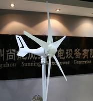 400w wind generator price