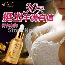 AFY Breast oil potent cream Breasts Breast Care Essence massage spa