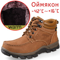 big size winter men boots genuine leather man snow boot motorcycle waterproof botas Autumn man's shoes casual lace-up 494