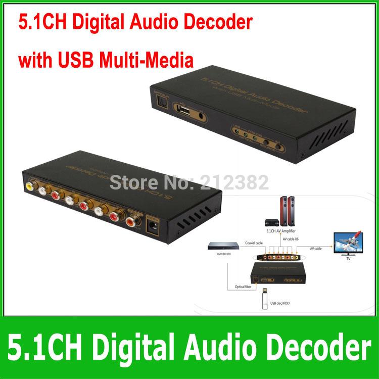 5.1ch digital audio decoder with USB Multi-Media SPDIF digital audio decoder optical 5.1 converter with USB multi-media(China (Mainland))