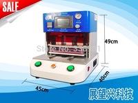OCA Vacuum Laminator, Vacuum Laminating Machine with vacuum pump for Refurbish LCD Free shipping by DHL