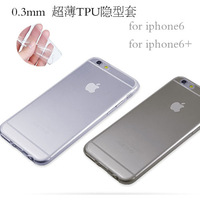 For iPhone 6 plus case 5.5'' transparent TPU Mobile phone bags cases fully transparent New Arrival Ultra-thin 0.3 mm Phone Case