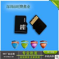 100% original ! Memory card Micro SD card  8GB 4GB 2 GB 1GB 512MB 256MB 128MB TF card  enough high quality free shipping