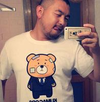 Cotton Men's Clothing Tops & Tees T-Shirts Active Bear Man Fat Boy Clothes V-Neck Lovers Gifts Short Sleeve Men Dress Vest