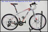 """Bigest promotion! 2015 new on sale TW-3500-1 mountain bicycle bikes speed 21 bicicleta 15""""/16.5""""/18.5"""" mountain bike"""