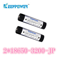 free shipping 2 pcs KeepPower 3200mAh 18650 protected li-ion rechargeable battery 3.7V Japan Cell for torch  headlamp charger