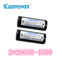 free shipping 2 pcs KeepPower 4500mah protected 26650 rechargeable  battery flashlight li ion 3.7v for flashlight headlamp