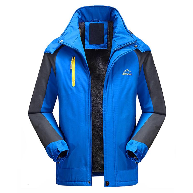 Купить Лыжную Куртку