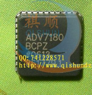 Transistor IC chip IC ADV7180BCPZ(China (Mainland))