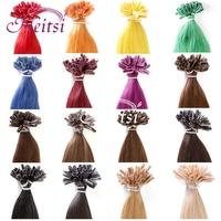 "100% Brazilian Pre Bondeed  Virgin Remy women Hair  U Tip Glue Fusion Nail  fashion Hair Straight Extension 20""  Fast Ship"