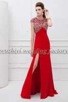 High Slit  Beads Backless Long Evening Dress Red Prom Dresses 2015 Formal Dresses Vestido De Festa Longo vestido de baile